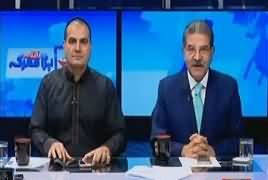 ARY News Special Transmission (NA-120) [8PM To 9PM] – 16th September 2017