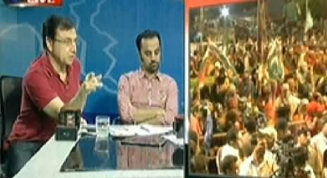 ARY News (Special Transmission On Azadi & Inqilab March) 7PM To 8PM - 27th August 2014