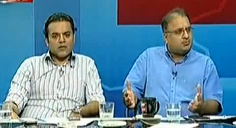 ARY News (Special Transmission On Azadi & Inqilab March) 8PM To 9PM - 27th August 2014