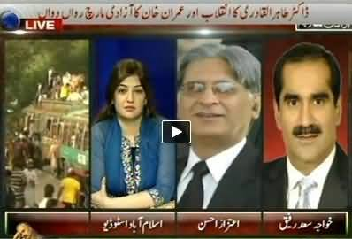 ARY News (Special Transmission on Azadi & Inqilab March) 5PM To 6PM - 14th August 2014