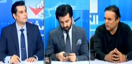 ARY News Special Transmission on Gilgit Baltistan Election - 15th November 2020