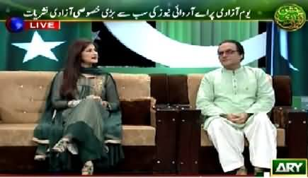 ARY News (Special Transmission On Independence Day) 7PM to 8PM – 14th August 2015