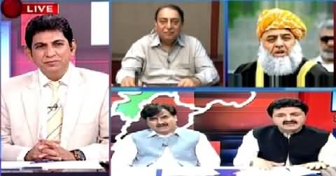ARY News (Special Transmission on KPK Local Bodies Elections) 11PM To 12AM – 30th May 2015