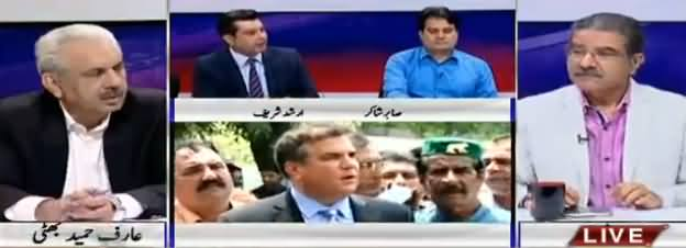 ARY News Special Transmission on Panama Case Hearing - 18th July 2017