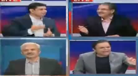 ARY News Special Transmission on Panama JIT Proceedings - 3rd July 2017