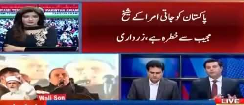 ARY News Special Transmission (Opposition Jalsas in Lahore) - 17th January 2018