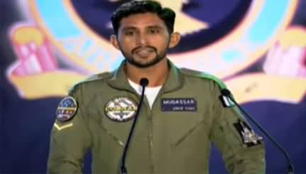 ARY Pakistan Air Force Day (Special Transmission) [Complete] - 7th September 2020