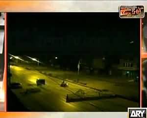 ARY released Exclusive Video of Terrorist Taking Pictures at saddar Peshawar