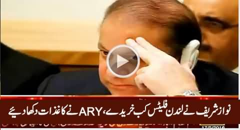 ARY Showing Documents When Nawaz Sharif Bought His London Flats