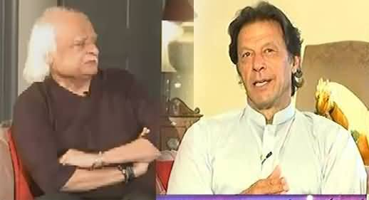 ARY Special (Eid Special With Iman Khan & Anwar Maqsood) – 13th September 2016