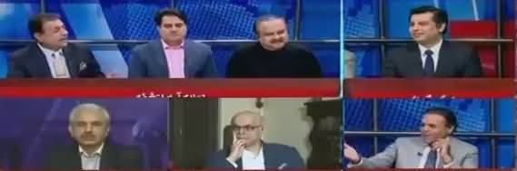 ARY Special on Five Years of PML Government (Part-3) – 31st May 2018