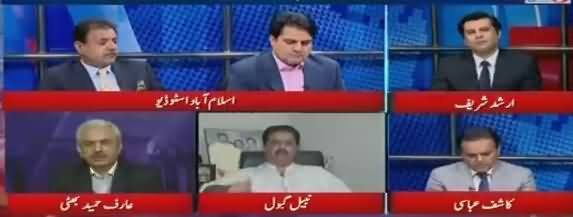 ARY Special on Five Years of PML Government (Part-4) – 31st May 2018