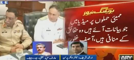 ARY Special Transmission on Nawaz Sharif's Statement - 13th May 2018