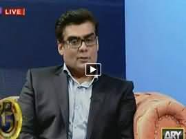 ARY Special (Special Transmission) 8PM To 9PM - 16th September 2015