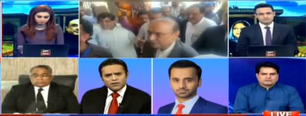 ARY Special Transmission on Asif Ali Zardari's Arrest by NAB - 10th June 2019