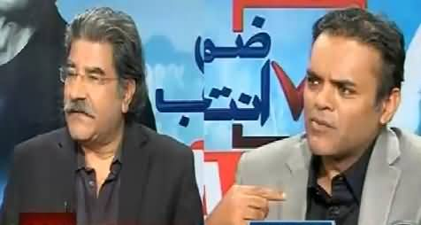 ARY Special Transmission On NA – 122 By-Election (Part-3) – 10th October 2015