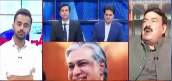 ARY Special Transmission on Senate Elections 2018 - 3rd March 2018