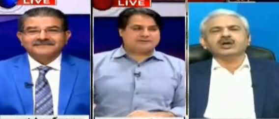 ARY Special Transmission (PM Nawaz Sharif Appears Before JIT) - 15th June 2017