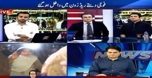 ARY Special Transmission (Terrorism in Lahore) - 27th March 2016 _