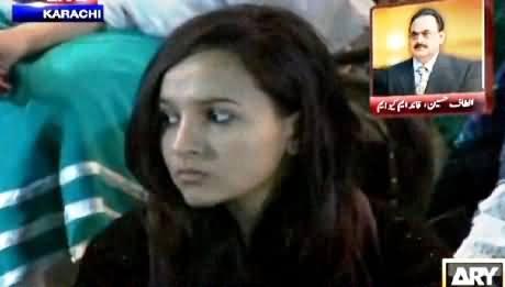 ARY Stops Altaf Hussain's Live Speech Due To His Vulgar & Shameful Language