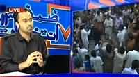 ARY Zimni Elections Special Transmission by Waseem Badami - 22 August 2013
