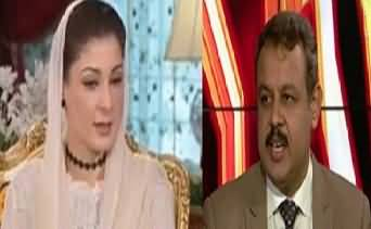 Asad Kharal demands Oscar Award for Maryam Nawaz