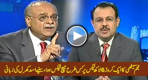 Asad Kharal Reveals Inside Story of Najam Sethi's Match Fixing For His Income Tax