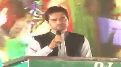 Asad Khattak (Veena Malik's Husband) Sings Song In PTI Lahore Jalsa