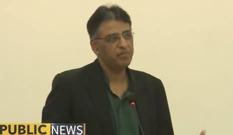 Asad Umar Addressing Federation of Pakistan Chamber of Commerce & Industry Ceremony in Karachi
