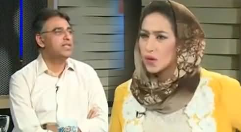 Asad Umar Analysis on Deal Between PMLN And Peoples Party
