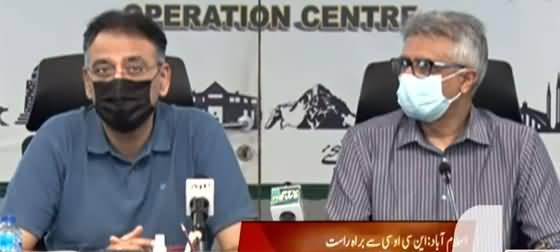 Asad Umar And Dr. Faisal Sultan's Press Conference Regarding Corona Vaccination