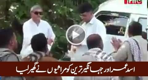 Asad Umar And Jahangir Khan Tareen Surrounded By Gypsy Singers, Must Watch