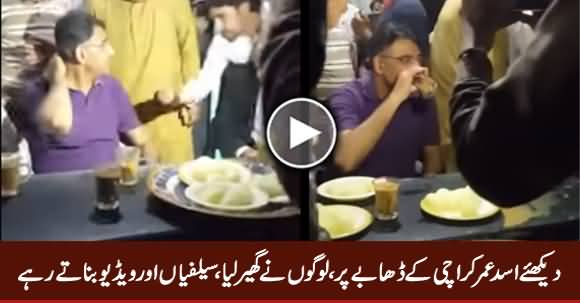 Asad Umar At A Dhaba in Karachi Surrounded By People, Exclusive Video