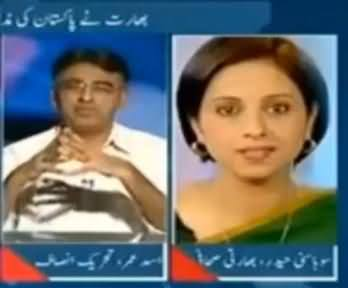 Asad Umar Blasted Indian Jounralist in Front of Her - She Was Answerless