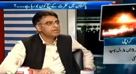 Asad Umar Blasts Peoples Party and Their Hypocrite Politics in Angry Mood