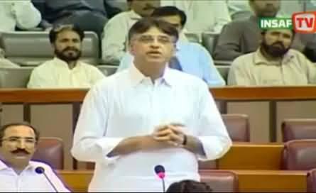 Asad Umar Blasts PM Nawaz Sharif and Govt on Purchasing BMW Cars
