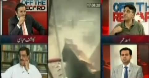 Asad Umar Blasts PMLN Govt on Ghunda Gardi of Police in Lahore