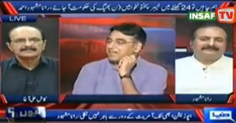 Asad Umar Blasts PMLN So Called Good Governance in One Year