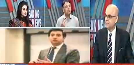 Asad Umar Comments On Ali Jahangir Siddiqui's Appointment As US Ambassador