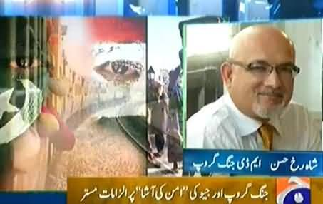 Asad Umar Declares ARY News Fake About His Challenge to Shahrukh Hassan