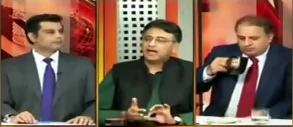 Asad Umar Dissects Ishaq Dar's Fake Figures of Economy Given Today