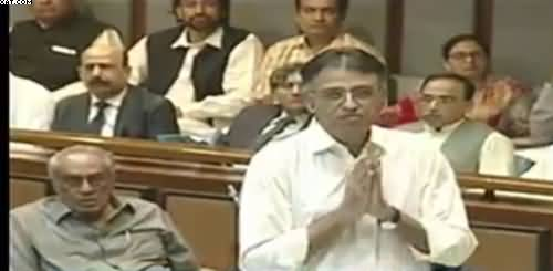 Asad Umar Explaining About Remittance System Reforms in Senate House