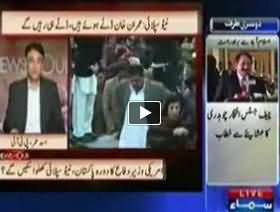 Asad Umar Explains PTI's Stance Against NATO Supply and Highlights Performance in KPK