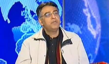 Asad Umar Gets Emotional while talking about deceased PTI Worker