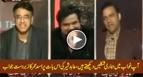 Asad Umar Interesting Reply To Abid Sher Ali on Saying