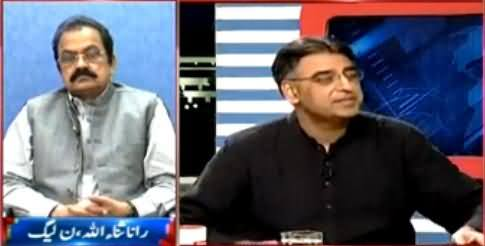 Asad Umar Made Rana Sanaullah Speechless with His Excellent Arguments