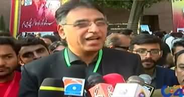 Asad Umar Media Talk About Nawaz Sharif's ECL Issue
