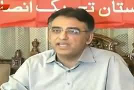 Asad Umar Media Talk in Islamabad – 12th June 2018