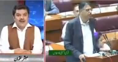 Asad Umar Ne Imran Khan Ka Vision Dafan Kar Dia - Mubashir Luqman