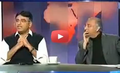 Asad Umar Offers Federal Govt to Hand Over all the Electricity System to KPK Govt.